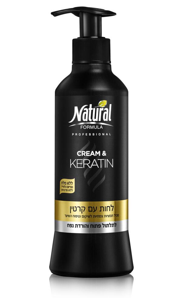 """לחות עם קרטין טהור 400 מ""""ל Cream & Keratin נטורל פורמולה Natural Formula"""