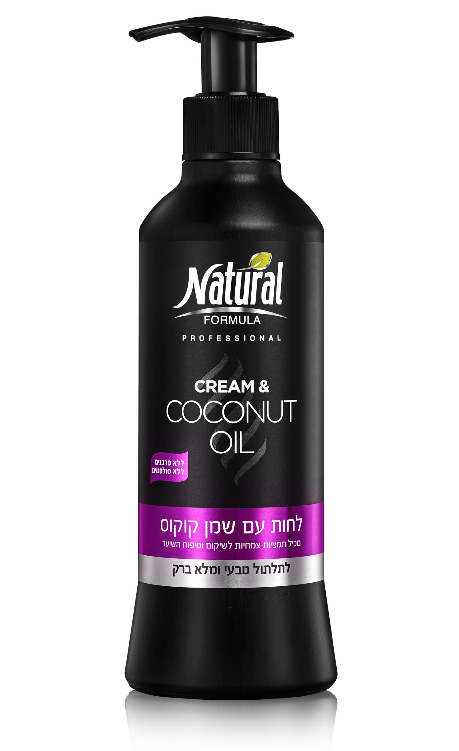 """לחות עם שמן קוקוס 400 מ""""ל Coconut Oil נטורל פורמולה Natural Formula"""