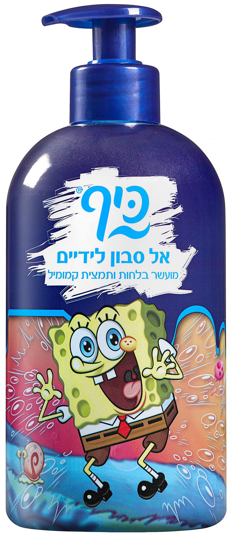 """אל סבון מועשר בלחות ותמצית קמומיל 500 מ""""ל כיף"""