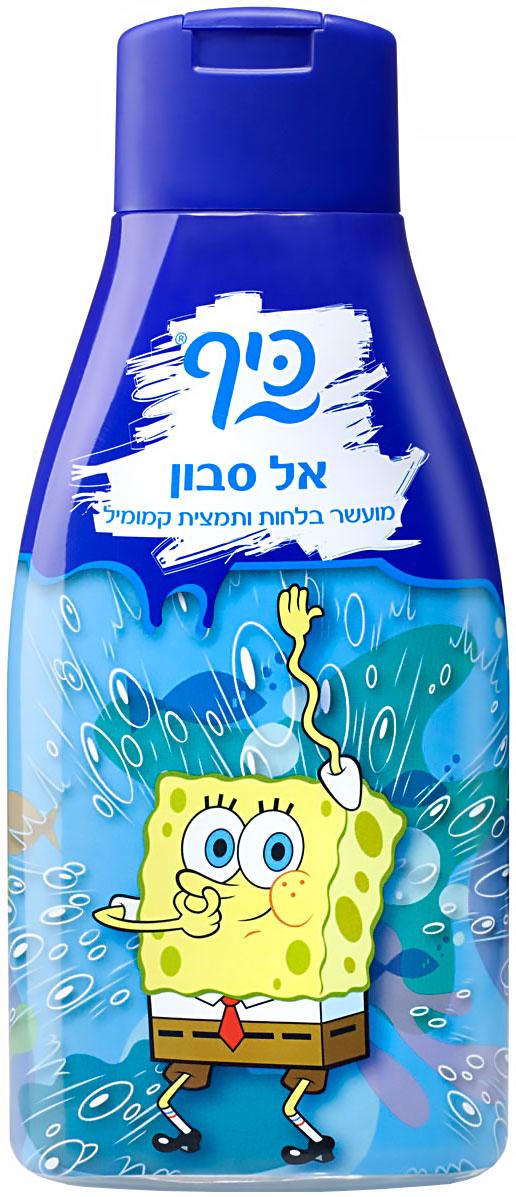 """אל סבון מועשר בלחות ותמצית קמומיל 750 מ""""ל כיף"""