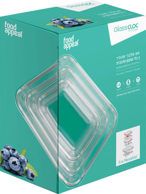 סט 3 כלי אחסון מלבניים מזכוכית GlassCloc Food Appeal