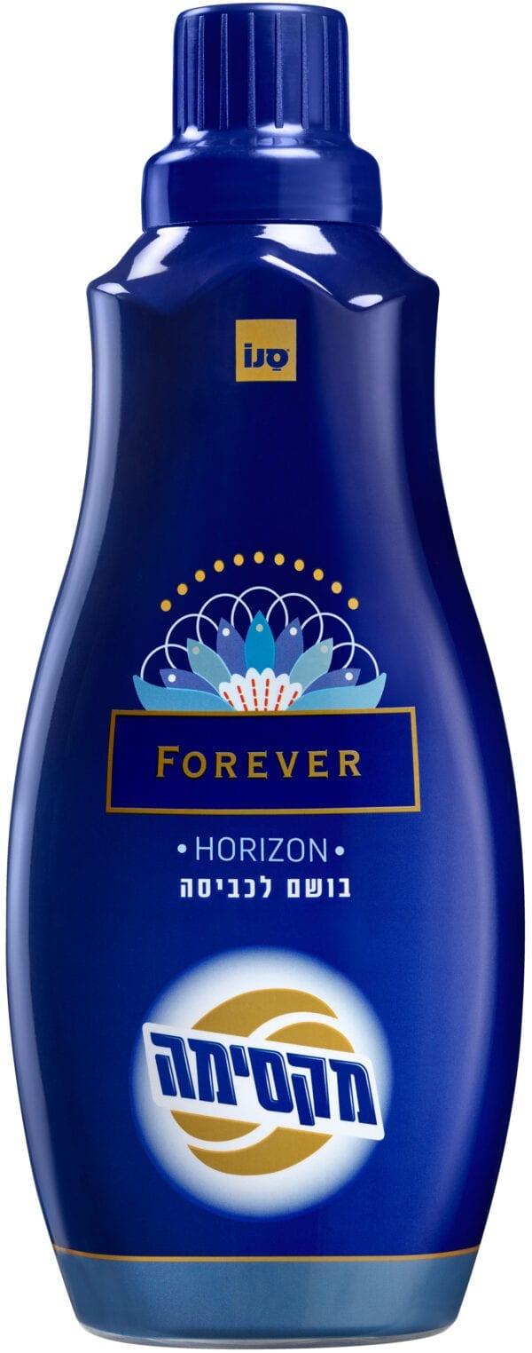 סנו מקסימה בושם לכביסה 700 מ״ל בניחוח Forever Horizon