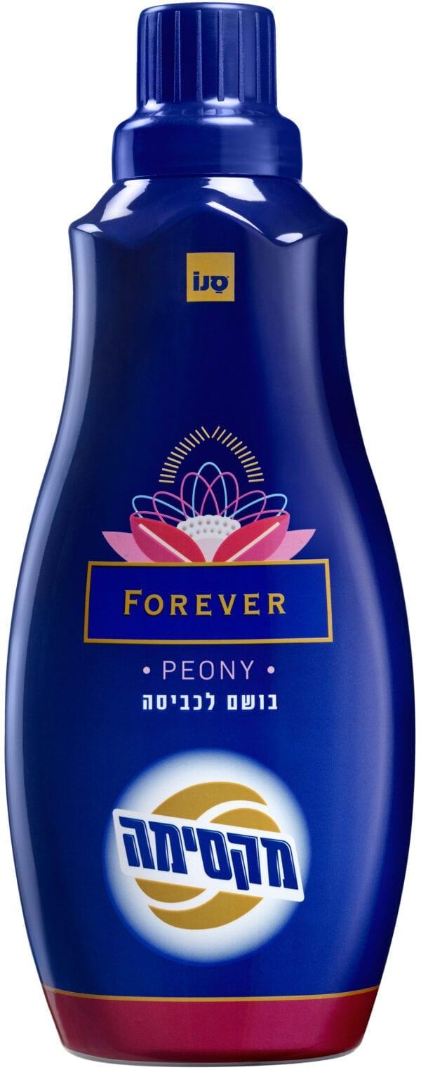 סנו מקסימה בושם לכביסה 700 מ״ל בניחוח Forever Peony