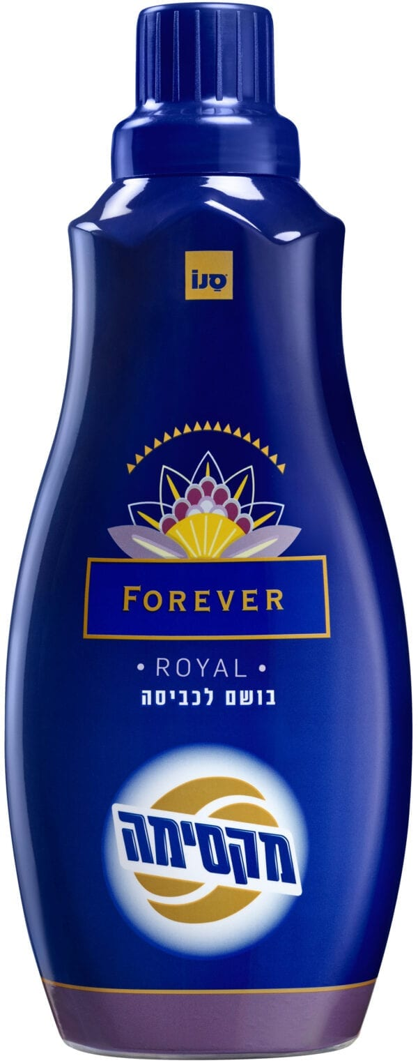 סנו מקסימה בושם לכביסה 700 מ״ל בניחוח Forever Royal